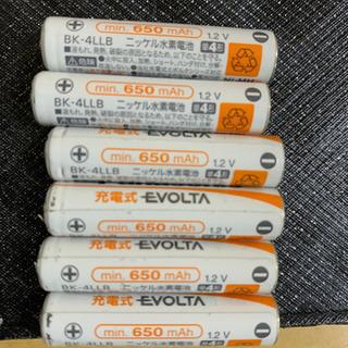 充電式 単4形 ニッケル水素電池