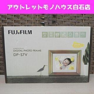 保管未使用 FUJIFILM デジタルフォトフレーム DP-S7...