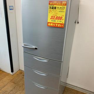 AQUA製★2013年製4ドア冷蔵庫★6ヵ月間保証付き★近隣配送可能