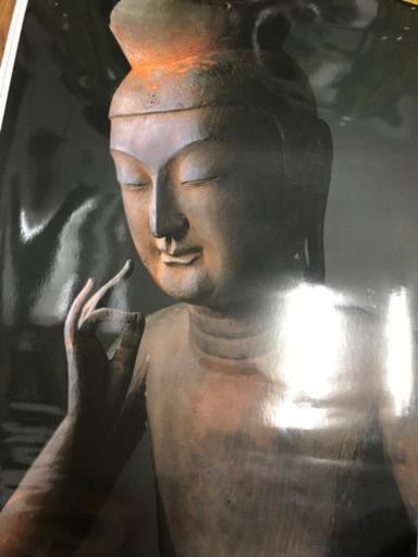 寺 弥勒 菩薩 広隆