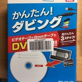 IO DATA  USB接続ビデオキャプチャー