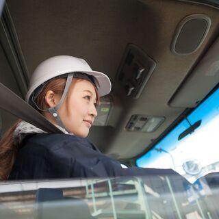 大型車にて一般貨物の配送ドライバー!月収32万円以上稼げる!日勤...