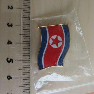 北朝鮮ピンバッジ