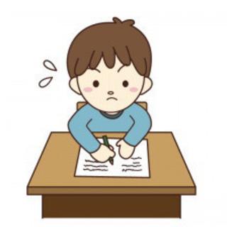 家庭教師 千葉市近辺 生徒募集 一人一人に寄り添って教えます。