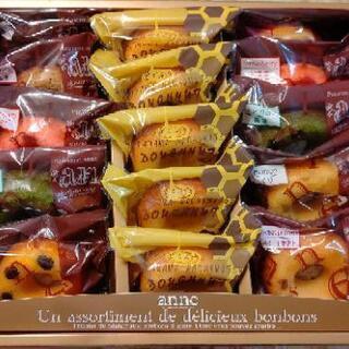 ≪お取引中≫洋菓子 アン   焼きドーナツ  15個入り