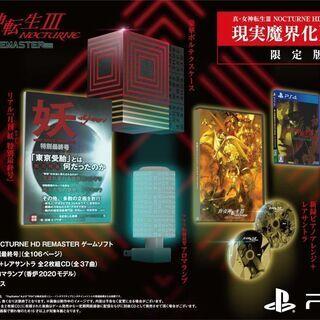 【ネット決済・配送可】【PS4】真・女神転生3 NOCTURNE...