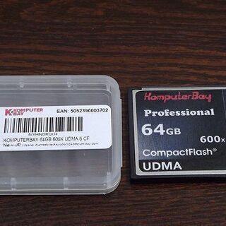 64GB 600x コンパクトフラッシュCF