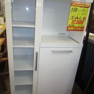 R238 NITORI キッチンボード・キッチンカウンター美品 ...