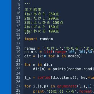 Pythonプログラミング 独学サポートコース 格安で学べます!