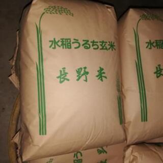 お米 8,000円 コシヒカリ 玄米 30kg
