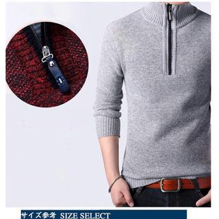 新品★ニットセーター 厚手裏起毛防寒 カッコイイスタイル 着こな...