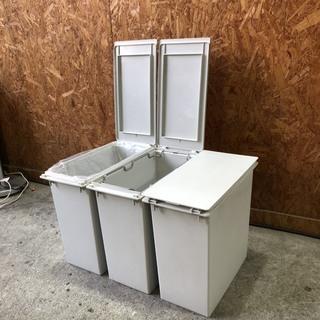 C2413  ゴミ箱 3つセット