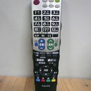 シャープ 液晶テレビ(AQUOS) 純正リモコンGB007WJSA