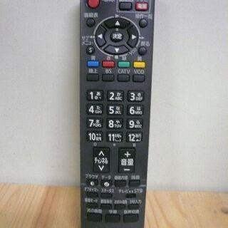 パナソニック CATVリモコン N2QAYB000317