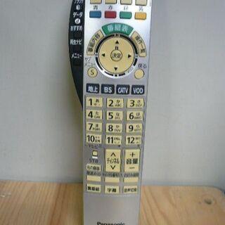 パナソニック CATV リモコン N2QAYB000373