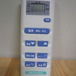 エアコンリモコン2 14メーカー 179種類に対応 AAR-202
