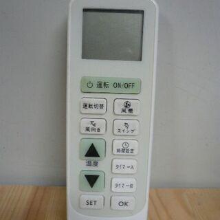 エレメンツ エアコンリモコン EL1901 マルチリモコン