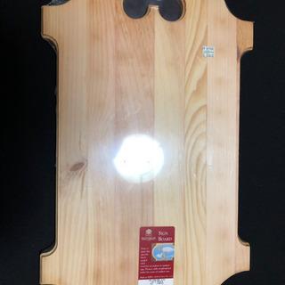 サインボード〈木製ボード〉