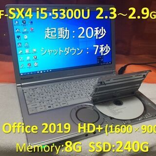 Let's note CF-SX4 i5 2.3G SSD:24...