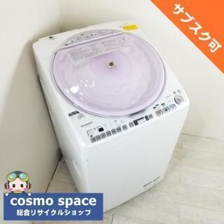 中古 7.0kg 3.5㎏ 全自動洗濯乾燥機機 シャープ …