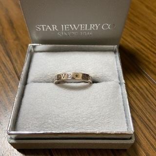 スタージュエリー 指輪