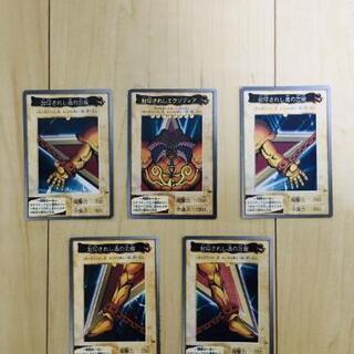 【終了】遊戯王 バンダイ版 封印されしエクゾディア