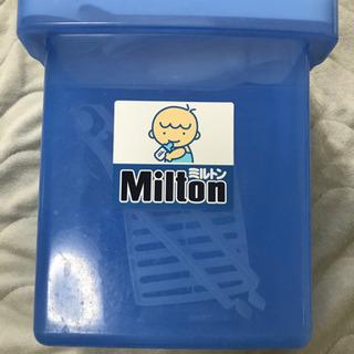 ミルトン容器あげます(取引中です)