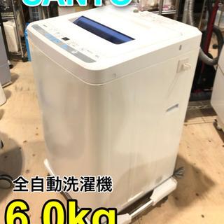 SANYO 全自動洗濯機 ASW-60D 6.0kg 【C1-1...