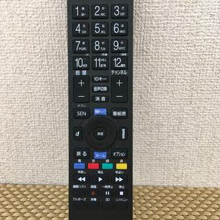 【値下げ】ソニー対応TV用リモコン(ミヨシ MRC-SN01)