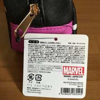 マーベルポーチ☆未使用品 - 生活雑貨