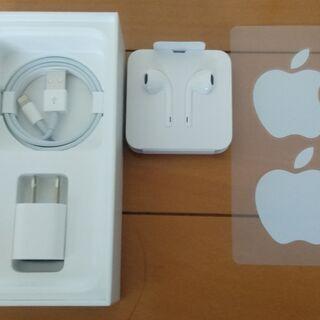 iPhone同梱の付属品(ACアダプタ/充電ケーブ/ルイヤホン/...