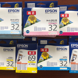 EPSONインクカートリッジ(未開封)各種