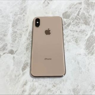 iPhone XS 256GB SIMフリー ゴールド