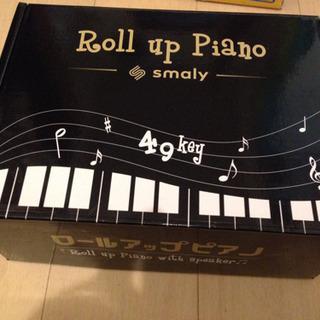 折りたたみピアノ ロールアップピアノ