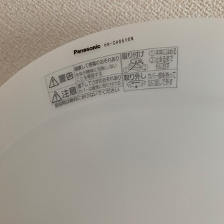 電球 パナソニック HH-CA0610N 4セット