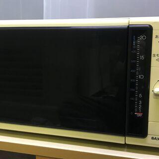 SANYO 電子レンジ 60Hz専用 1989年製 EM-225...