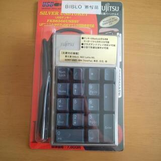FUJITSU USBテンキー