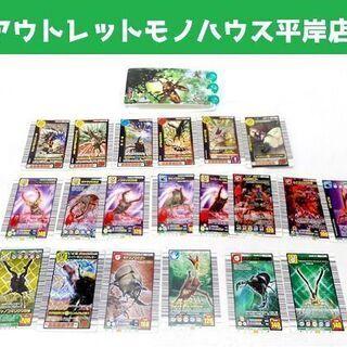 ムシキング トレカ 20枚セット 2003~2006/金文字 ホ...