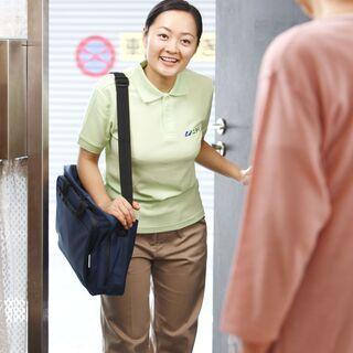 【訪問介護 介護職】直行直帰型 週1日短時間から働けます。 未経...