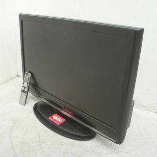 【取引終了】DXアンテナ デジタルハイビジョン液晶テレビ ADX...
