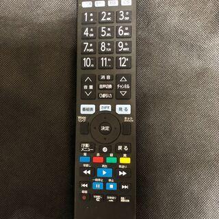 日立製のデジタル液晶テレビ対応 互換リモコン ELPA R…