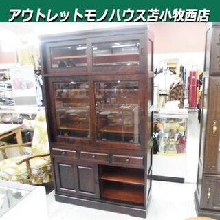 展示品 食器棚 北海道民芸家具 幅105×奥43.5×高180c...