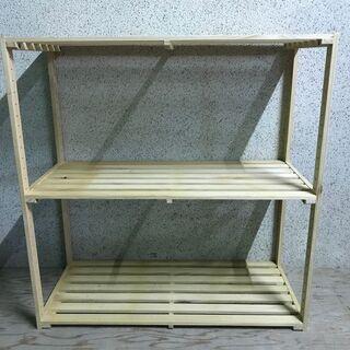 木製 3段 ラック 高さ調整可 幅90cm×奥行40cm×高さ93cm