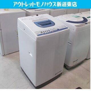 ◇洗濯機 7.0Kg 2019年製 日立 NW-T74 白い約束...