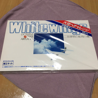 紙飛行機 組立キット「ホワイト ウイングス   エクセレン…