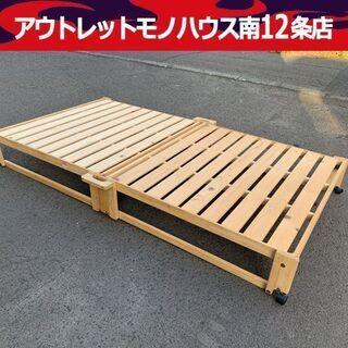 中居木工 折りたたみ式ベッド 幅106cm 移動式 木製 …