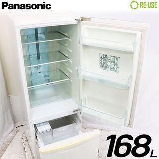 【SALE/訳あり特価品】Panasonic 冷蔵庫 2ドア 1...