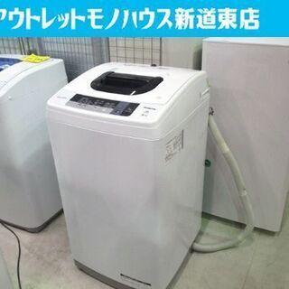 ◇洗濯機 5.0kg 2016年製 日立 NW-5WR コンパク...