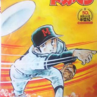 野球がしたーい!😄