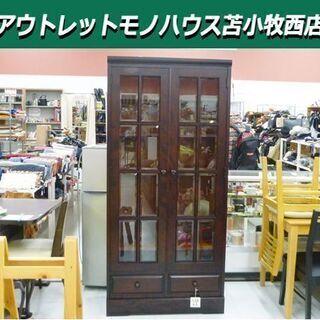 展示未使用品 北海道民芸家具 本棚 幅84×奥行39.5×高18...